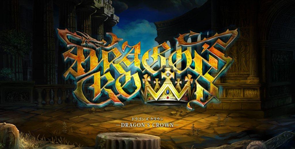 Dragons Crown Logo