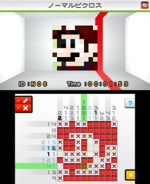 A video game crossover of monumental proportions…MARIO and PICROSS, together at last!