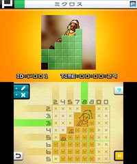 With Mega Picross and Picross puzzles also at your disposal, you may suffer from a Picross overdose (not liable)!