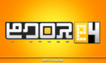Just when you thought it was safe to go back to the Picross fields…