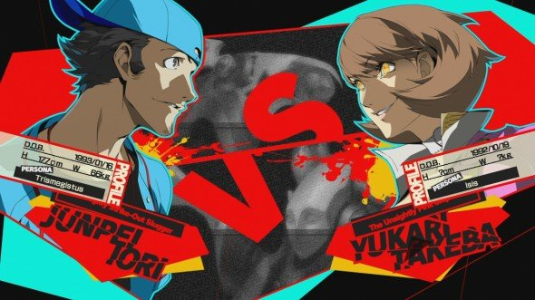 Junpei versus Shadow Yukari is in for a lot of air combos.