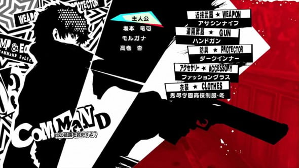 Persona-5_PV-Snap_02-05_008