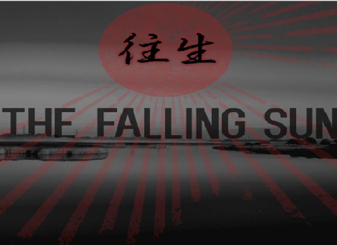 Photo of Burning Burma – The Falling Sun Preview